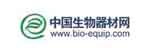 中国生物器材网