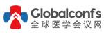 全球医学会议网